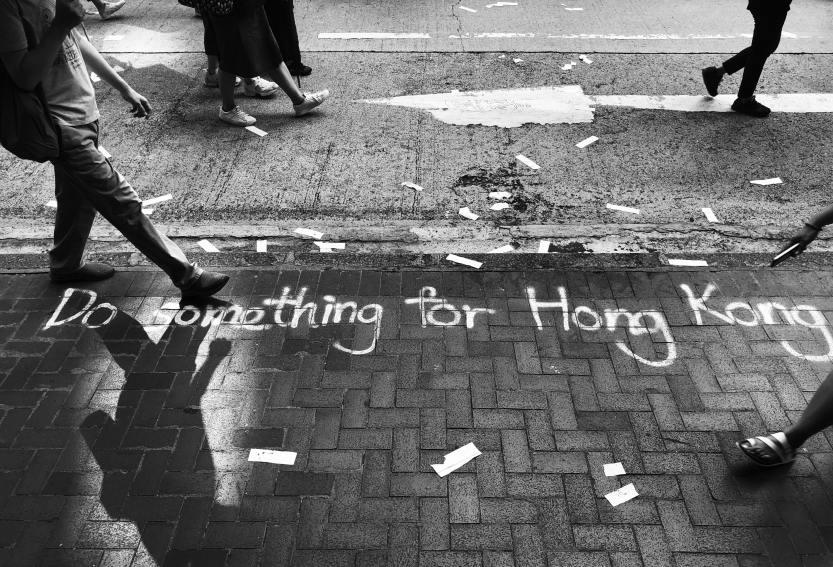 Street graffiti in Hong Kong